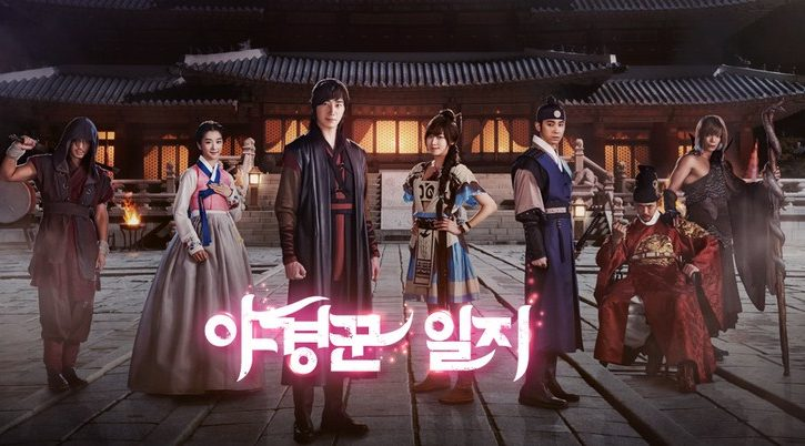 Drama Korea Terbaru yang wajib Ditonton Tahun Ini 3