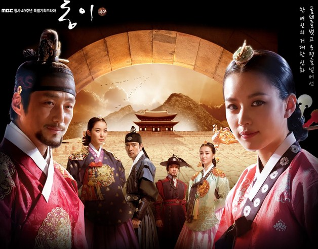 Drama Korea Terpopuler yang Harus Ditonton 6