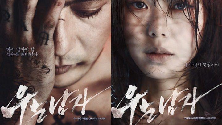 Film Korea Terbaru 2014 yang Dinantikan 0