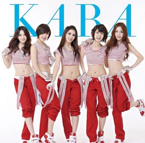 Girlband Korea Terbaik Saat Ini 4 KARA