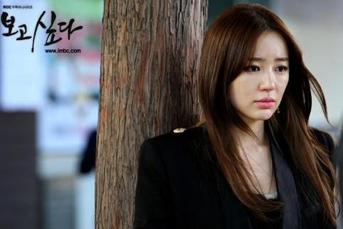 Model Rambut Panjang ala Artis Korea Terbaru 3 - Rambut Panjang Lurus ala Yoon Eun Hye