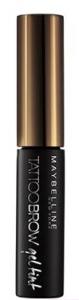 Harga Produk Make up Maybelline Indonesia + Promo & Kegunaan 1 - Maskara Maybelline